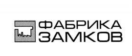 Фабрика Замков