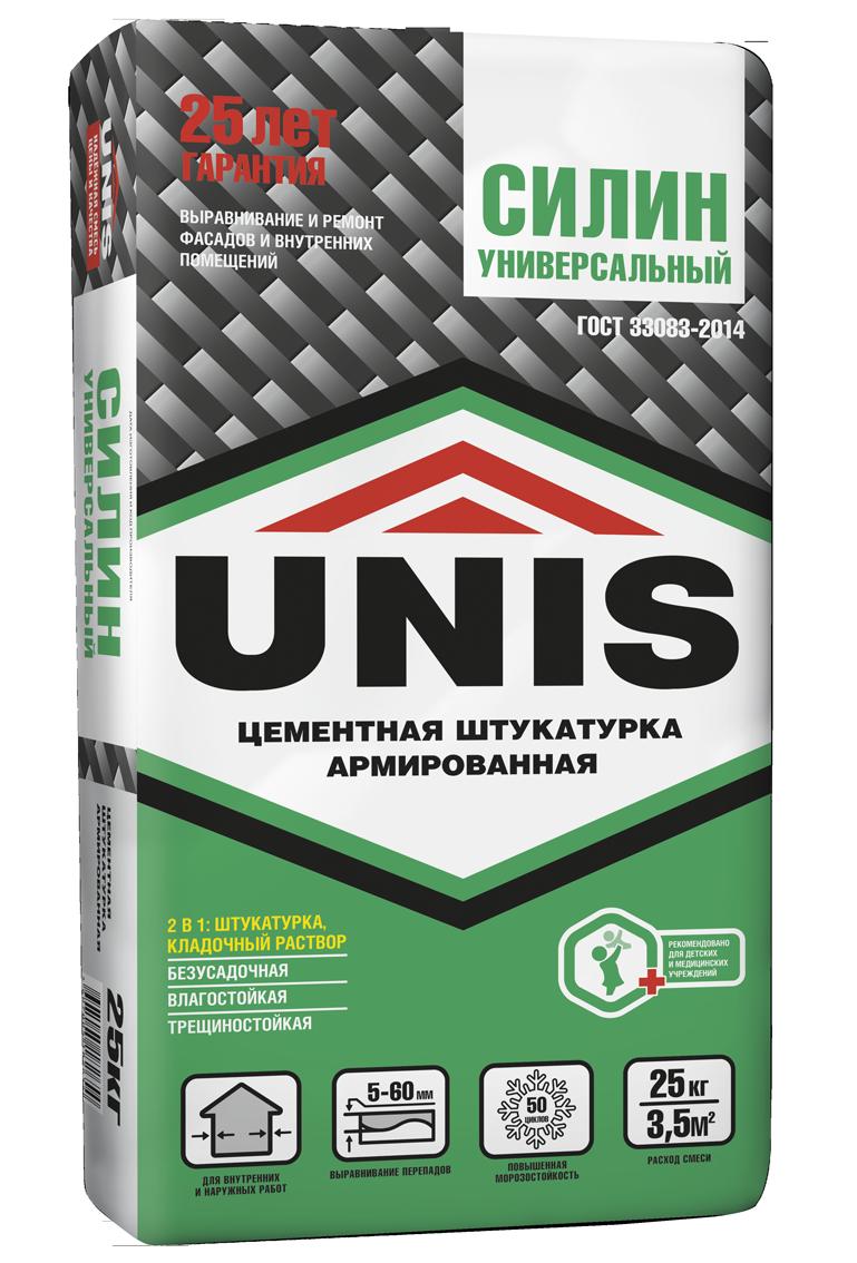 Штукатурка цементная универсальная армированная UNIS Силин, 25кг